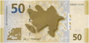 Annexe 2 - Billet de 50 Manats azerbaïdjanais